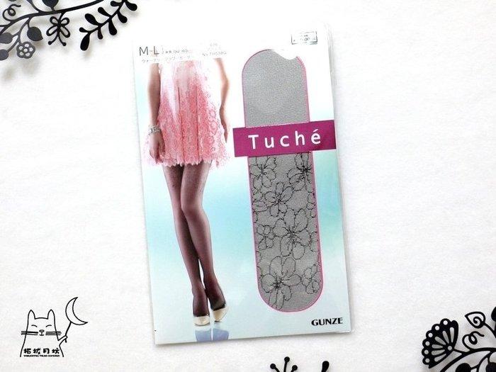 【拓拔月坊】GUNZE 郡是 Tuche 透明感 花朵 假膝上褲襪 日本製~現貨!