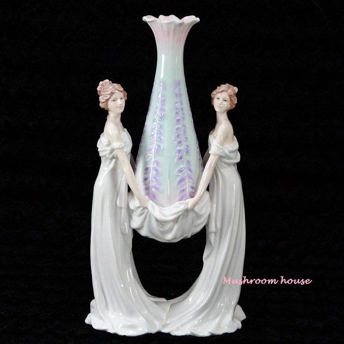 點點蘑菇屋 精緻歐洲高級瓷器亞諾弗系列兩女子抱花瓶 藝術陶瓷精品 擺飾 櫥窗擺設 家飾 現貨 免運費