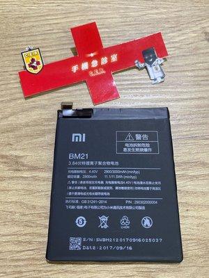 手機急診室 小米 紅米 BM21 小米NOTE 電池 耗電 無法開機 無法充電 電池膨脹 現場維修