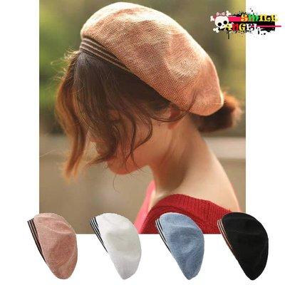 Smile 日本甜美可愛針織麻海軍風撞色螺紋百搭貝蕾帽 畫家帽 4色 AC617