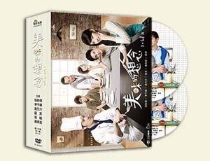美味的想念-DVD全新正版-偶像劇--全68集11片裝-張勛傑、李千娜