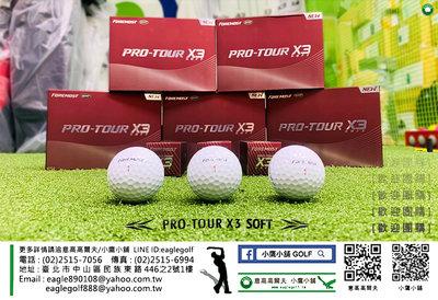 [小鷹小舖] FOREMOST PRO-TOUR X3 SOFT 高爾夫球 三層球 大量補貨 歡迎團購