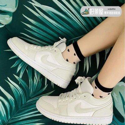 Nike Air Jordan 1 Low AJ1 Spruce Aura 云杉 白薄荷 CW1381-003