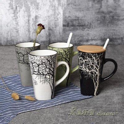水茶杯水杯陶瓷 帶蓋勺 辦公室500m...