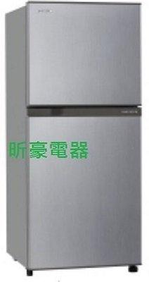 昕豪電器 ; 東芝TOSHIBA ,GR-A25TS(S) ,192公升 ,雙門,變頻小冰箱~