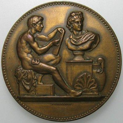 【老銀行】1889年法國巴黎美術學校大銅章
