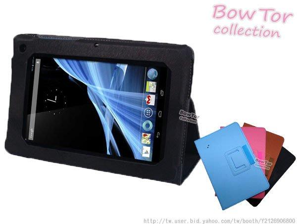 光華商場 包你個頭 Acer B1-A71 b1 - a71 7吋 平板電腦  保護套 皮套 站立 側翻 附筆套 專用 4色
