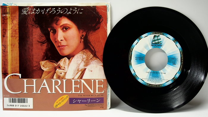 45 rpm 7吋單曲 Charlene【I've never been to me】 1986日本Motown