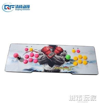 『格倫雅』遊戲機 韓文版月光寶盒4S 815個游戲節目雙人街機搖桿拳皇格斗家用游戲機^5907