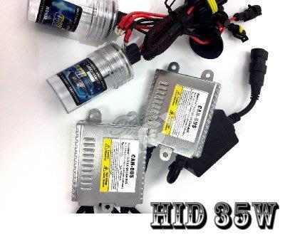 HI-LOW BEAM H4 9003 35W BI-XENON HID 94-96 FOR W202 C220