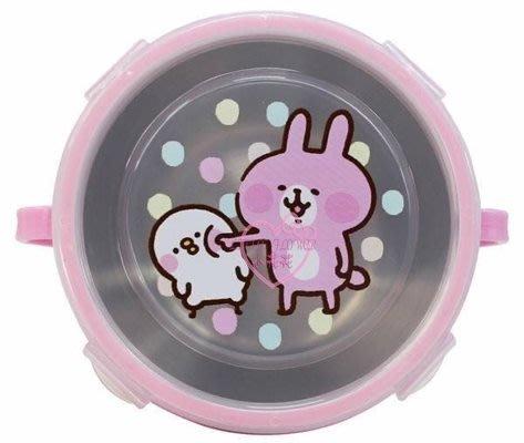 ♥小花花日本精品♥卡娜赫拉粉色雙耳附蓋不鏽鋼隔熱碗午餐盒便當盒