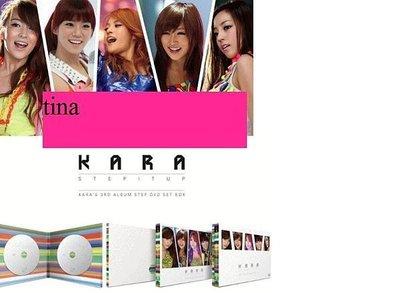 全新Kara-STEP IT UP韓國原版Live 2DVD製作特輯MV訪問NG贈寫真集奎利妮可昇延知英荷拉