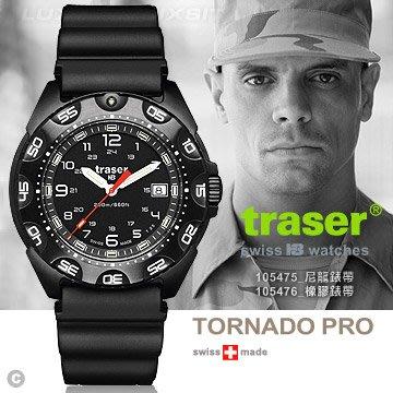 丹大戶外用品【Traser】Traser Tornado Pro 軍錶