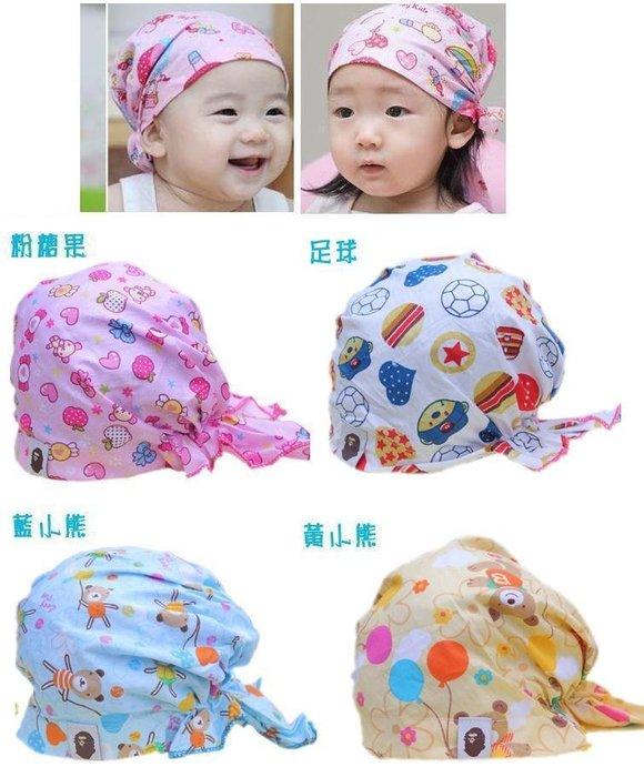 =寵喵百貨= 潮寶必備 寶寶海盜帽 幼兒海盜帽 打結帽 頭巾帽 嬰兒帽 胎帽 幼兒包頭巾帽 燕子帽 純棉帽