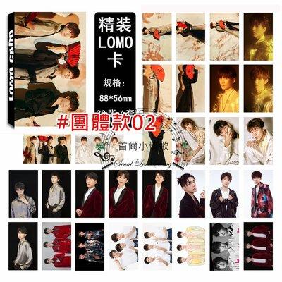 【首爾小情歌】TFBOYS 團體款 LOMO 30張卡片 小卡組 #02