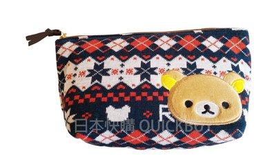 日本快購 拉拉熊 懶懶熊 化妝包 收納包 手拿包  現貨 正版 春天發懶