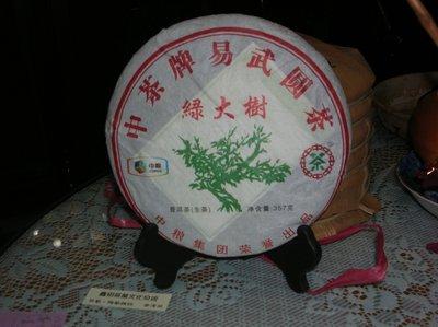 中糧-易武圓茶綠大樹2011
