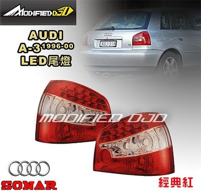 DJD Y0421 AUDI A3 96-00年 經典紅 LED尾燈