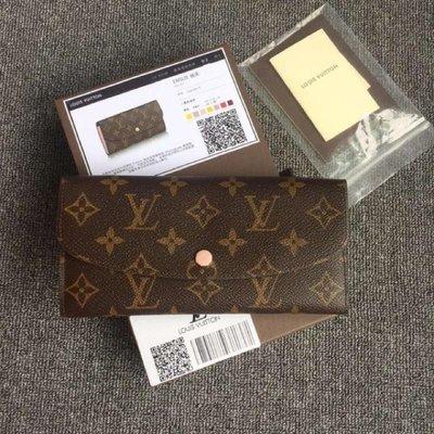 LV經典LOGO底色 皮膚粉色長夾款式 錢包 皮夾 香港商回臺 質量品質保證專櫃規格