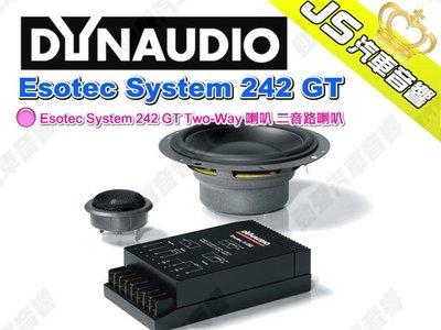 勁聲汽車音響 DYNAUDIO 丹麥 Esotec System 242 GT Two-Way 喇叭 二音路喇叭