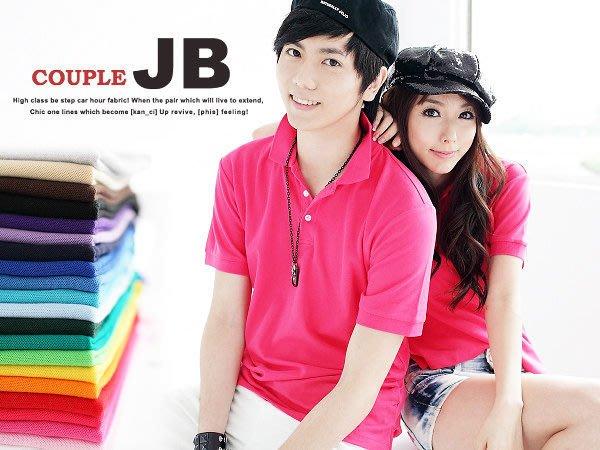 JB 專業衣廠【SJ03】(3XL大尺寸)超人氣潮男 情侶基本款.百搭素面POLO衫 22色 滿額免運