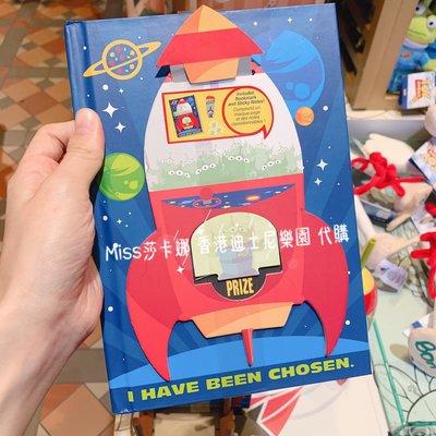 Miss莎卡娜代購【香港迪士尼樂園】﹝預購﹞玩具總動員 三眼怪 火箭 筆記本 記事本