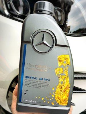 【名品市集】新包裝 Benz 賓士 5w40 5W-40 229.5 MERCEDES-BENZ  歐洲原廠賓士指定用油