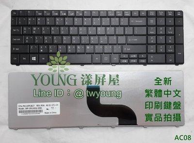 【漾屏屋】宏碁 ACER E1-521 E1-531 E1-531G E1-571 E1-571G 筆電 鍵盤