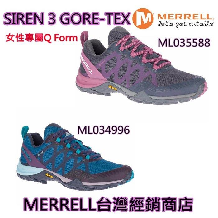 2020最新美國MERRELL多功能登山健走SIREN 3 GORE-TEX~輕量防水款