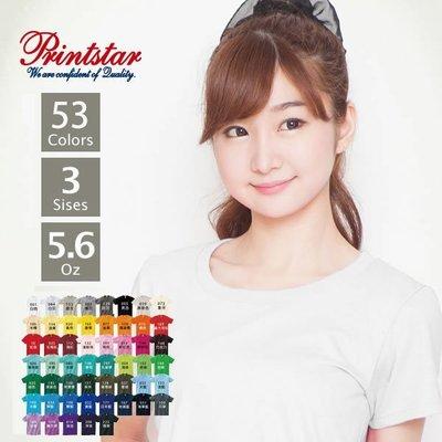 日本Printstar 5.6oz 女版精梳天竺棉素面T恤 (共三色) /  素t / 素 T / 可加價印圖