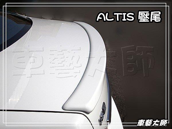☆車藝大師☆批發專賣 TOYOTA 08~13年 ALTIS 平貼 壓尾 尾翼 小鴨尾 含烤漆 另有原廠型 3D押尾