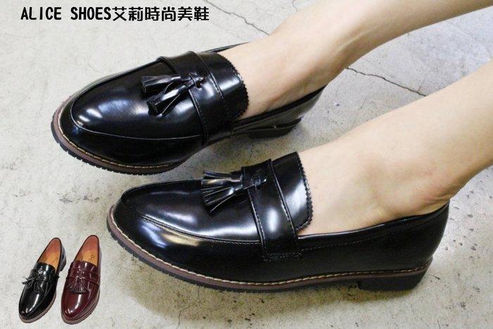 ALICE SHOES艾莉易購網@三雙免運費@ 請把握!!搶鮮擁有低跟包鞋@535@牛津鞋