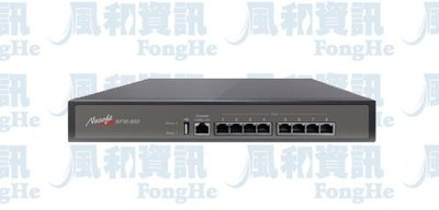 新軟 Nusoft NFW-850 多功能防火牆路由器【風和網通】