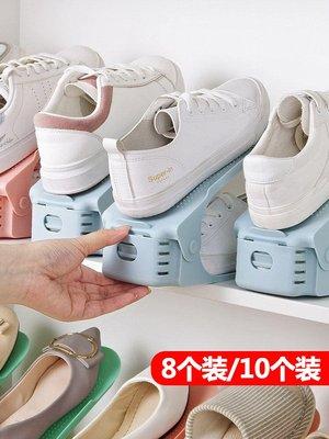 禧禧雜貨店-可調節簡易雙層鞋架塑料 家...