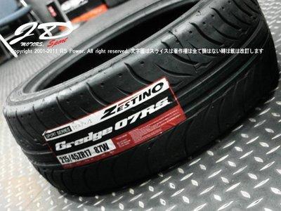 JD-MOTORS ZESTINN 07RS 高性能半熱溶胎 215/45/17 耐磨指數140 15吋/16吋/17吋/18吋/19吋