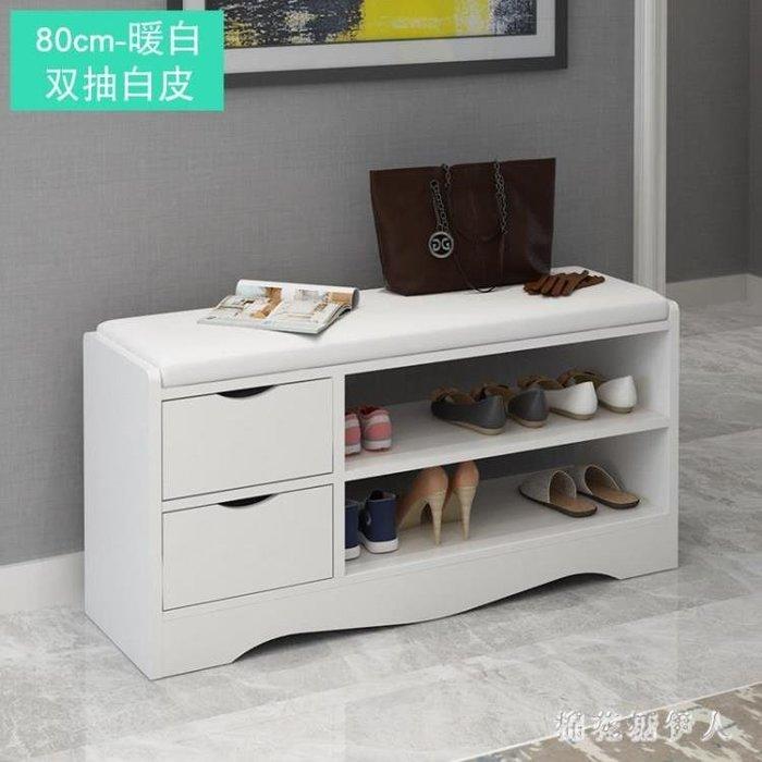 鞋櫃 門口鞋柜式換鞋凳多功能客廳穿鞋凳儲物凳防塵 AW7231