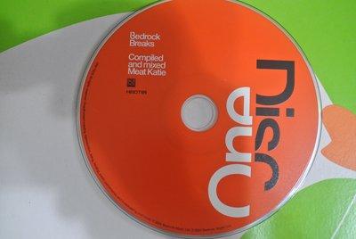 裸片 CD ~ Bedrock Breaks -  ~ 2004 Bedrock HN170CD1