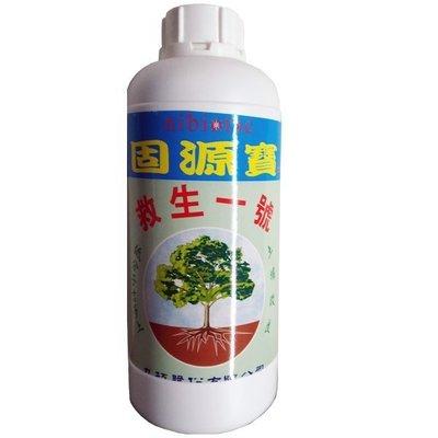 (168like)九巧一公升固源寶-  有益菌肥-甲殼素  抑制病菌病蟲害  殺菌  消除線蟲 純天然  有機適用