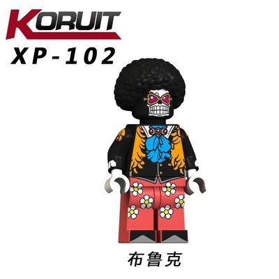 【積木班長】XP102 布魯克 BROOK OP 海賊王 航海王 動漫 動畫 人偶 袋裝/相容 樂高 LEGO 積木