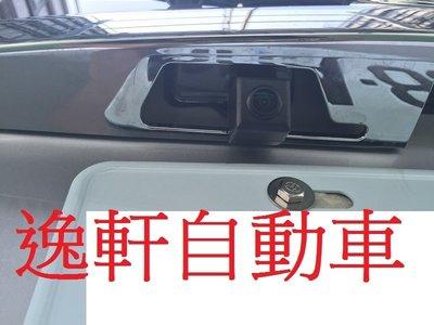 (逸軒自動車)TOYOTA 2014 VIOS YARIS專用牌照燈殼樣式倒車鏡頭 MT9V136美國高清畫質