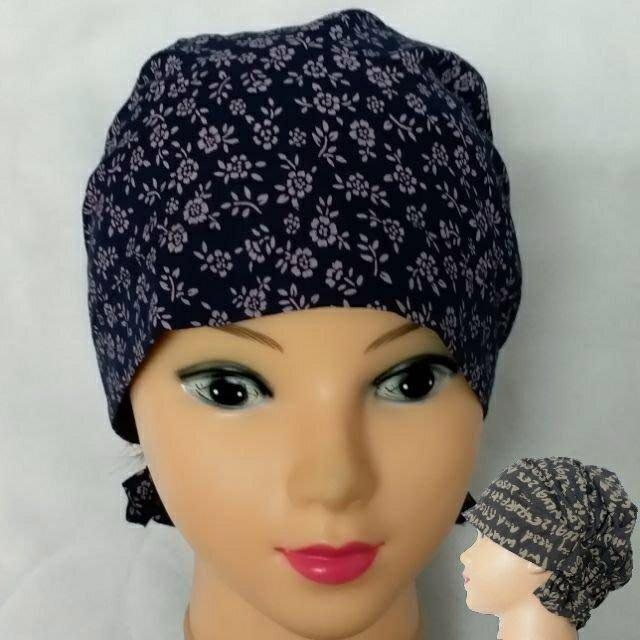 【城市小舖】韓國棉麻頭巾~ 棉麻質料舒適透氣不悶熱、做月子包頭巾、餐飲業頭巾,化療期間帽子、海盜帽、外出運動旅遊……都適宜