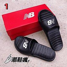 ⚡️潮鞋瘋⚡️New Balance LIFESTYLE EVA黑白 防水 拖鞋 SUF100BK 男女 一體成型 涼拖鞋