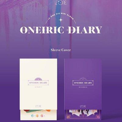 izone 幻想日記 專輯 全新未拆 白色日記 紫色幻想 和3d版@ba57160