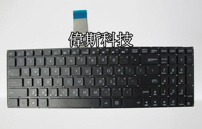 ☆偉斯科技☆ 華碩ASUS  X550C K550 X501 A550C A550VB Y581C全新鍵盤~現貨供應中!