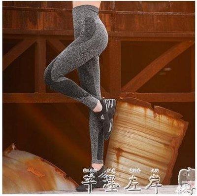 BEEMEN高腰顯瘦健身褲女高彈力緊身運動跑步速乾透氣瑜伽褲秋冬