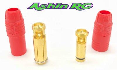 Amass艾邁斯AS150鍍金 7mm防打火帶電阻插頭 (紅色公/母一對價)