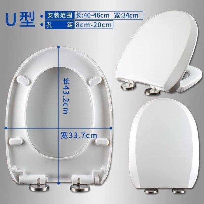 SOKA本鋪 馬桶蓋板通用坐便蓋圈老式馬桶蓋V型大型型加厚緩降廁板SK65A