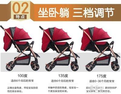 嬰兒手推車推車便攜式可坐可躺小孩兒童車四季通用bb折疊1-3歲傘車輕