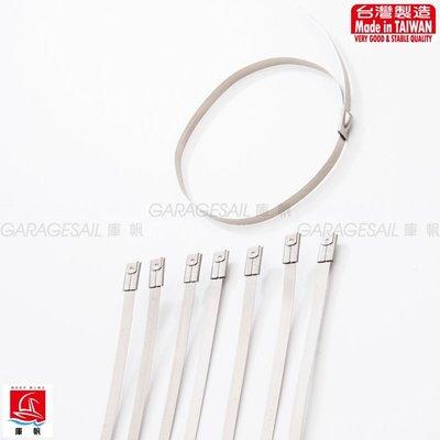 (I LOVE樂多)台灣製造 多用途 不鏽鋼 束帶 三條裝 (排氣管 防燙布)