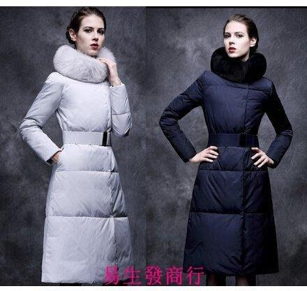 【易生發商行】冬裝韓版加長款羽絨服女長過膝超長款棉服女修身加厚外F6105